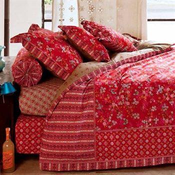 pip bettw sche reduziert sonstige preisvergleiche erfahrungsberichte und kauf bei nextag. Black Bedroom Furniture Sets. Home Design Ideas